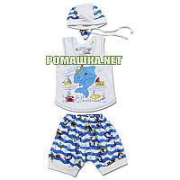 Детский летний костюм р. 80-86 для мальчика тонкий ткань КУЛИР 100% хлопок 3638 Голубой 80