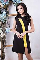 Красивое платье Рошель черный+желтый