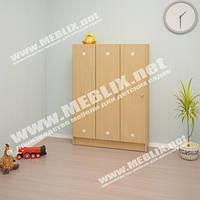 Шкаф для раздевалки детский трехсекционный (920*250*1250h)
