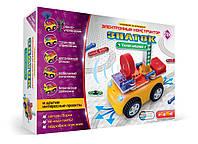 Детский конструктор Знаток Умная машина 10 проектов REW-K70691