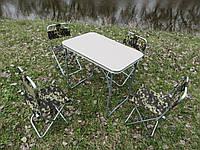 """Складной набор """"Кемпинг K1+4"""" (стол + 4 стула). Разборной стол и стулья со спинкой. Набор туристической мебели"""