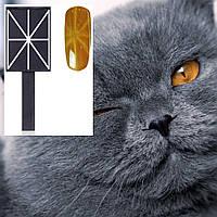 Магнит для гель лака с эффектом кошачий глаз (звезда)