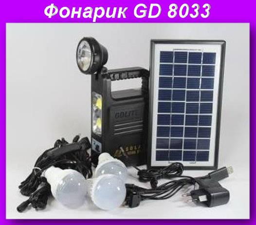 Фонарик GD 8033,Портативный аккумулятор-фонарь с солнечной панелью!Опт