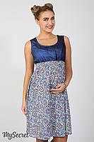 Яркий сарафан для беременных и кормления Layla, синий джинс с штапелем цветы марокко , фото 1