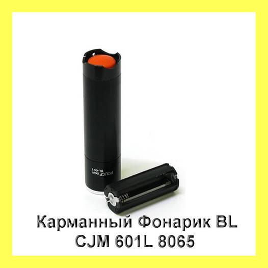 Карманный Фонарик BL CJM 601L 8065!Акция