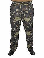 Штаны камуфляжные большого размера отличного качества