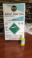 Фреон R-134a DuPont USA