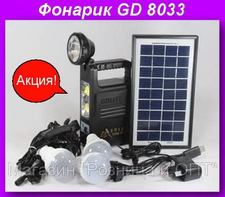 Фонарик GD 8033,Портативный аккумулятор-фонарь с солнечной панелью!Акция, фото 2