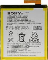 Аккумулятор (батарея) Sony E2312 M4 Aqua (LIS1576ERPC)