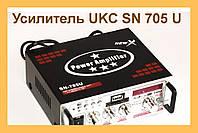 Стерео усилитель звука UKC SN-705U!Опт