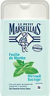 """Гель для душа Le Petit Marseillais """"Мятный восторг"""" 250 мл"""