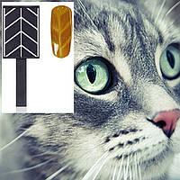 Магнит для гель лака с эффектом кошачий глаз (елочка)