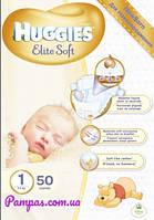 Подгузники Huggies Elite Soft Newborn 1 (до 5 кг), 54 шт.