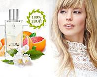 100% Woman EAU DE Parfume от Ламбре - аромат свежести и чистоты - 100 мл.