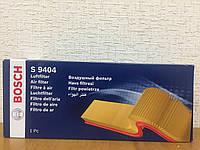 Фильтр воздушный Шкода Октавия А5 1.8 TSI 2004-->2012 Bosch (Германия) 1 987 429 404