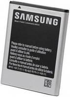Аккумулятор (батарея) Samsung Galaxy J7 (J700, 2015)