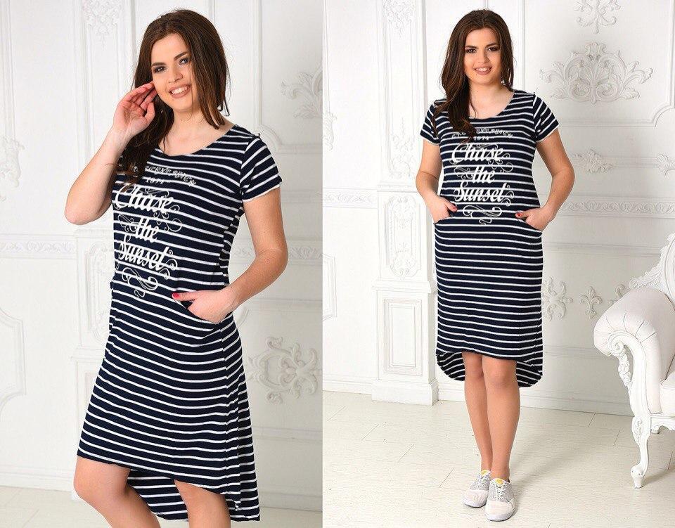 ed6c3422034 Молодежное платье больших размеров