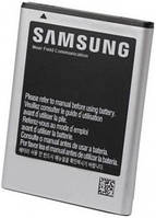 Аккумулятор (батарея) Samsung Galaxy J1 (J120, 2016)
