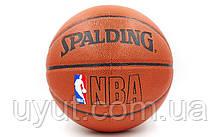Мяч баскетбольный №7 SPALD  NBA (коричневый)