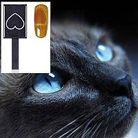 Магнит для гель лака с эффектом кошачий глаз (сердечко)