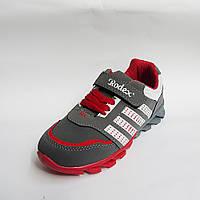 Кроссовки Adidas Rodex Размер 30-35 8 пар
