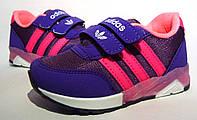 Детские кроссовки Adidas - реплика. Турция.. 23р.