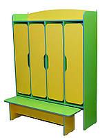 Шкаф детский для одежды с лавкой 4-секции (36031)