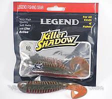 Приманка твистер силиконовая Legend Fishing Gear 12см.