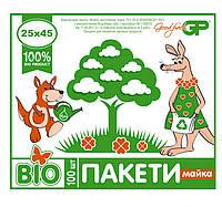 Биоразлагаемые Пакеты майка 25*45 Кенгуру БИО