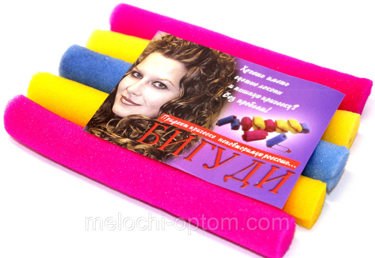 Бигуди для волос №5 (20х150mm) поролоновые