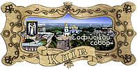 Магнит сувенирный панорама *Софиевский собор*