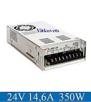 Источник питания 24V  14,6 А 350W  для ЧПУ