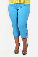 Модные капри большой размер Лето голубой 52-58