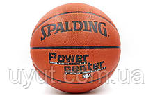 Мяч баскетбольный PU №7 SPALD POWER CENTER (оранжевый)