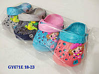 Детская обувь крокс