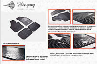Volkswagen Touran 2010+ резиновые ковры Stingray Budget 4 штуки