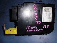 Блок подрулевой с круиз-контролемSkodaOctavia A5 2004-20131K0953549BN