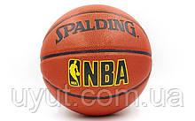 Мяч баскетбольный PU №7 SPALD (оранжевый)
