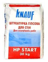 Штукатурка КНАУФ НР-старт гіпсова (30кг)