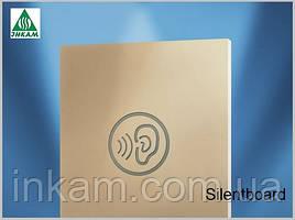 Звукоизоляционный гипсокартон Silentboard