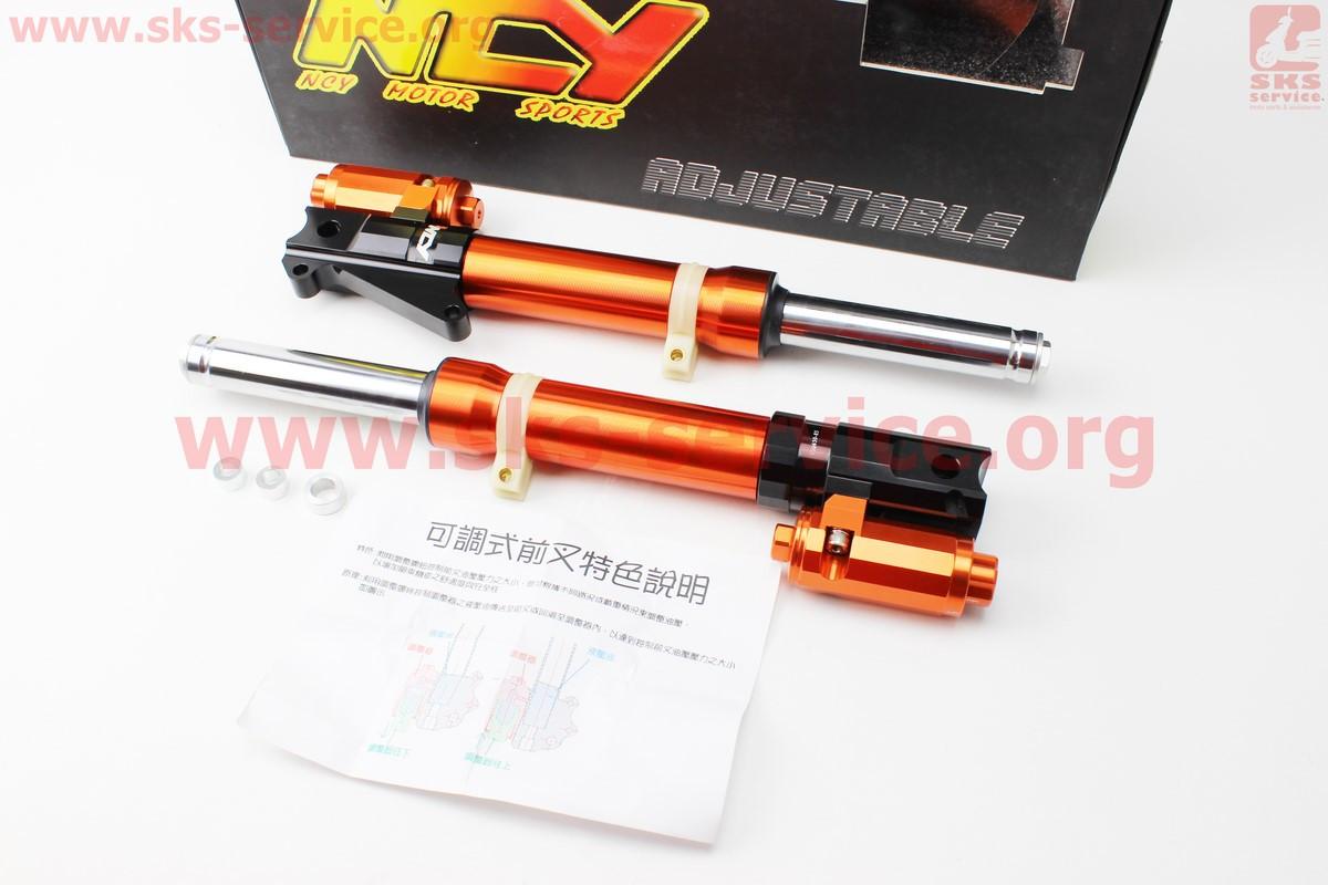 Амортизатор передний SPORT к-кт 2шт Honda DIO (под диск. торм.), регулируемые, оригинальные NCY
