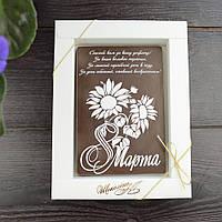 Шоколадная открытка Ш-3, 140х95мм. 5/215, фото 1