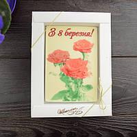 Шоколадная открытка Ш-3, 140-96 4/139, фото 1