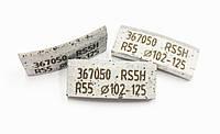 Алмазный сегмент ADTnS RS5H R 55 для Ø 102 -126 мм