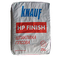 Шпаклівка КНАУФ НР-Фініш гіпсова (25кг)