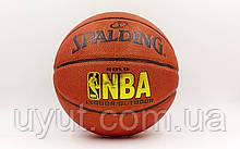Мяч баскетбольный PU №7 SPALD NBA Gold (оранжевый)