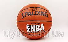 Мяч баскетбольный PU №7 SPALD NBA Silver (оранжевый)