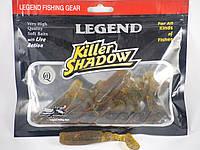 Приманка виброхвост силиконовая Legend Fishing Gear 9см.