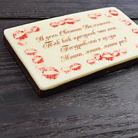 Шоколадная открытка В-1, 90х50  4/106 классическое сырье, фото 1