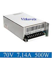 Блок питания на 70V 500W  7,14А